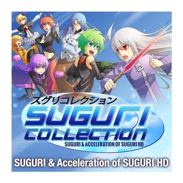 Acceleration of SUGURI X-Edition HD