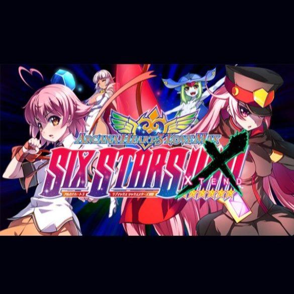 Arcana Heart 3 LOVEMAX SIXSTARS!!!!!!
