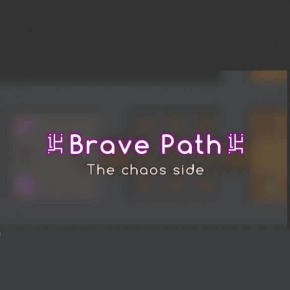 Brave Path