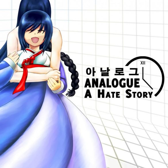 Analogue: A Hate Story Game and Soundtrack Bundle