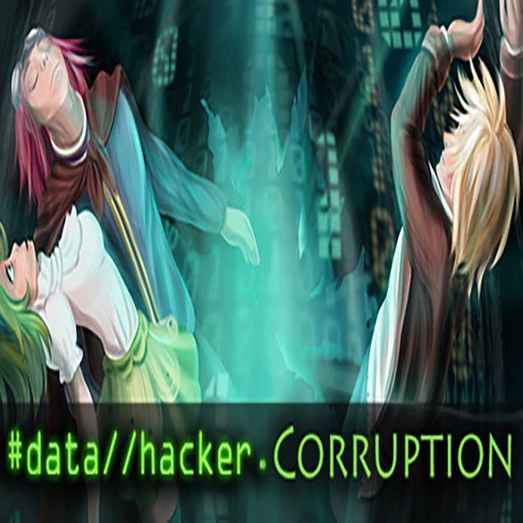 Data Hacker: Corruption