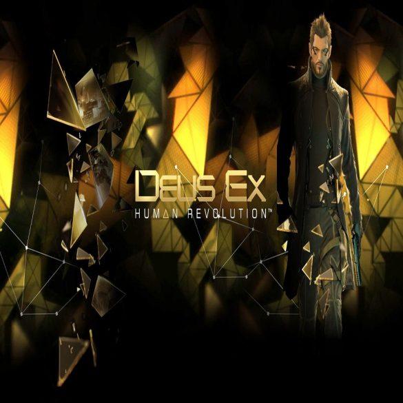 Ds Ex Human Revolution