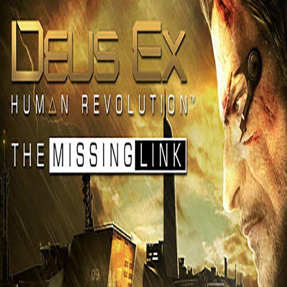 Ds Ex: Human Revolution - The Missing Link